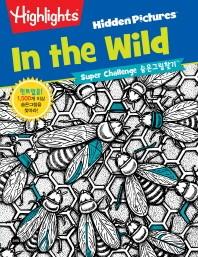 Highlights Super Challenge 숨은그림찾기: In the Wild