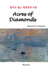 Acres of Diamonds (영어로 읽는 세계문학 938)