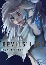 Devils' Line, 9