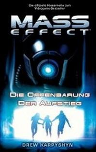 Mass Effect Sammelband
