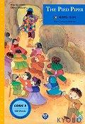 피리부는 사나이(영어로 읽는 세계명작 스토리 하우스 20)