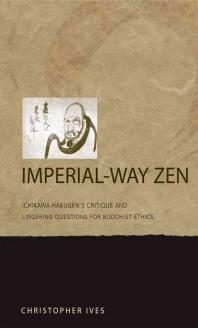 Imperial-Way Zen
