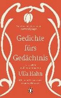 Gedichte fuers Gedaechtnis