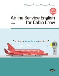 NCS Based Airline Service English for Cabin Crew