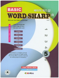 Basic Word Sharp R(베이직 워드샵). 5