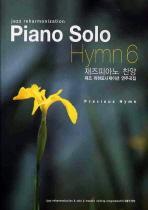 PIANO SOLO HYMN. 6