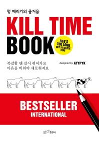 Kill Time Book