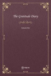 감사일기(The Gratitude Diary)