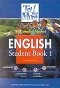 TELL ME MORE ENGLISH 1(STUDENT BOOK)