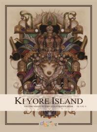 Kiyore Island(키욜 아일랜드)