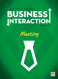 Business Interaction(비즈니스 인터렉션) Meeting