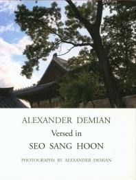 Alexander Demian: She
