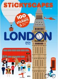 스티커 도시 풍경: 런던(London)