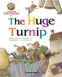 THE HUGE TURNIP / THE LAZY MAN WHO BECAME A BULL (STEP 1)