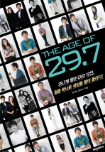 THE AGE OF 29.7