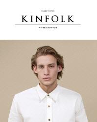 킨포크(Kinfolk) Vol. 13