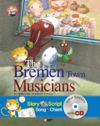 The Bremen Town Musicians(브레멘 음악대)