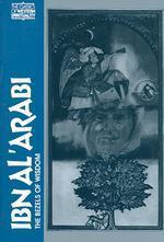 Ibn Al' Arabi