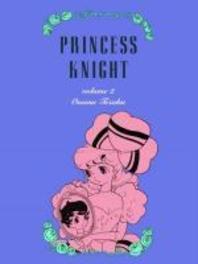 Princess Knight, Part 2