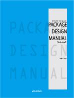 PACKAGE DESIGN MANUAL(패키지 디자인 메뉴얼). 2