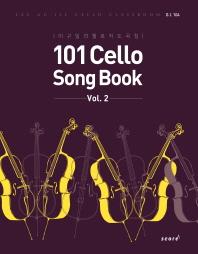 101 Cello Song Book(Vol. 2)