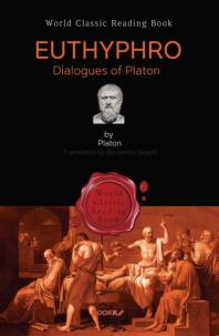 에우튀프로 (플라톤 대화편) : Euthyphro ㅣ영어원서ㅣ