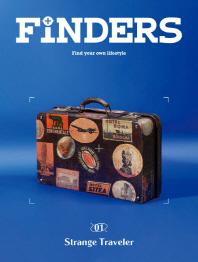 FINDERS 파인더스(계간) Issue 01(2021): 수상한 여행가