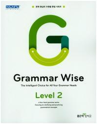 Grammar Wise Level. 2
