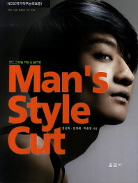 Man s Style Cut