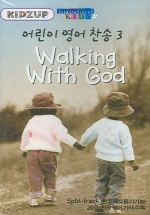 어린이 영어 찬송 3 (WALKING WITH GOD) (CASSETTE TAPE)