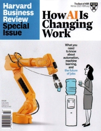 HARVARD BUSINESS REVIEW(ONPOINT)(2020년 겨울)