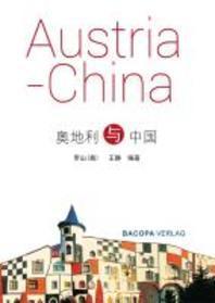 Austria und China