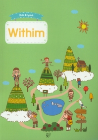 위딤 Withim (Kids English)