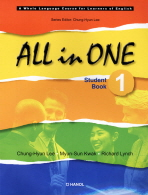 All in One Student Book 1 (CD포함)