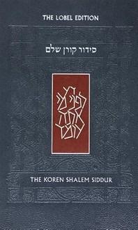 Koren Shalem Siddur, Compact, Flex