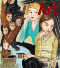 아트인컬처(Art In Culture)(2020년 11월호)