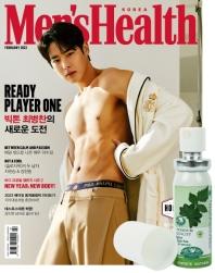 맨즈헬스(Mens Health Korea)(2021년 2월호)(C형)
