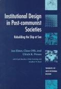 Institutional Design in Post-Communist Societies