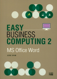 Easy Business Computing. 2
