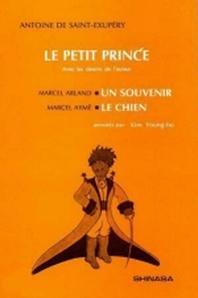 LE PETIT PRINCE:어린왕자(불문학작품 5)