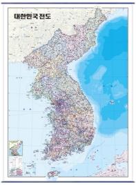 대한민국전도(행정)(코팅표구 걸이용)(108 78)