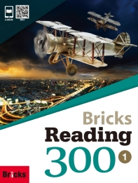 New Bricks Reading 300. 1