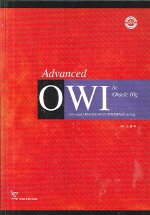 OWI Advanced Oracle Wait Interface in 10g