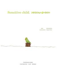 Sensitive child yellow-green (2019 revision)