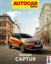 오토카 코리아 Autocar Korea 2020.06