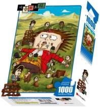 마음의 소리 직소퍼즐 1000pcs: 졸리버