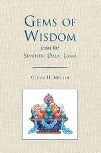 Gems of Wisdom from the Seventh Dalai Lama
