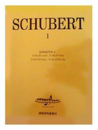 슈베르트 1(소나타 1)