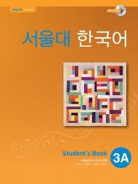 서울대 한국어 3A Student's Book