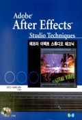 애프터 이펙트 스튜디오 테크닉(CD-ROM 2장 포함)